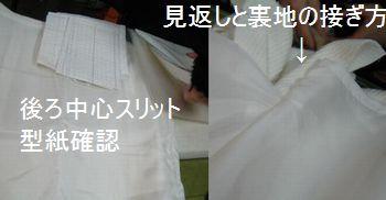 Yoosai_048
