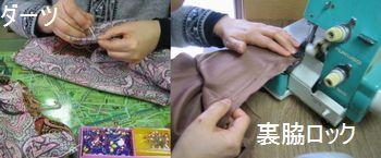 Yoosai_061