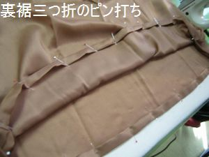 Yoosai_063