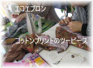 Yoosai_066