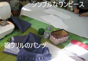 Yoosai_067