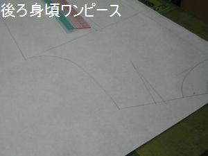 Yoosai_069