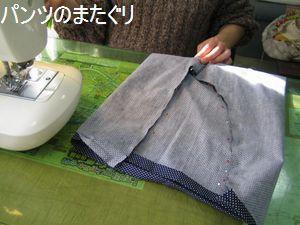 Yoosai_071
