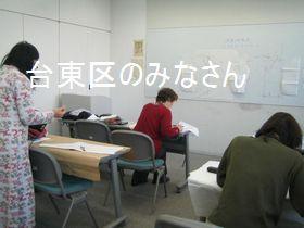 Katagami_005