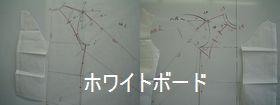 Katagami_006