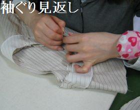 Getugozen_001
