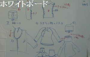 Katagami_010_s