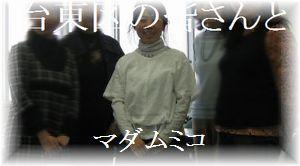 Katagami_012s