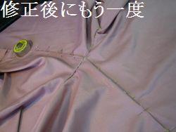 Kojin_001