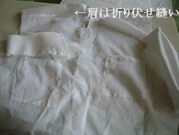 0716shirt_006