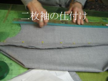 Am_001
