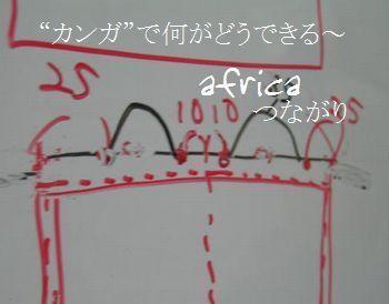 Af_001