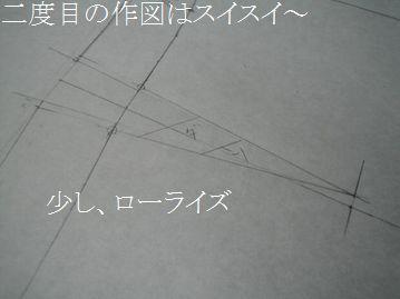 Pm_006