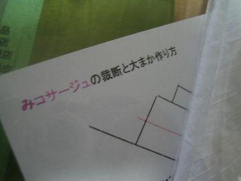 Do_004
