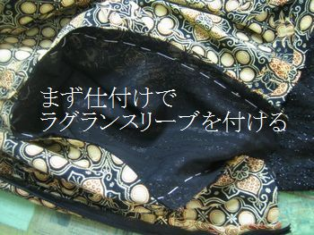 Omotesode_013
