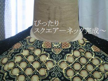 Omotesode_018