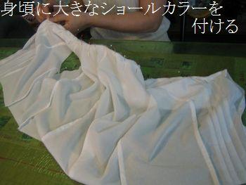 Naka_002