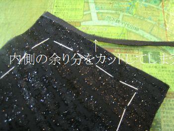 Cuffs_006
