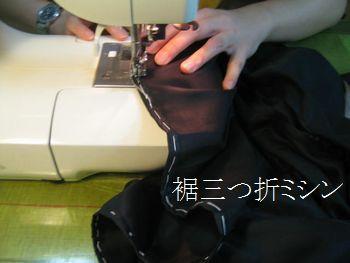 Sui_005