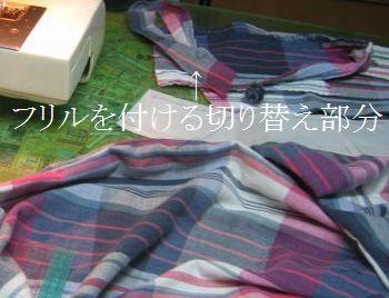 Sui_008