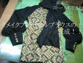 Kansei_002