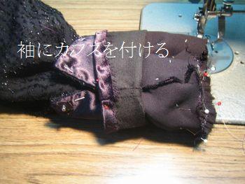 Kansei_004