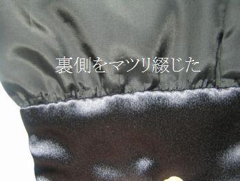 Kansei_010