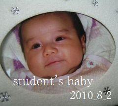 Baby_adgw_2