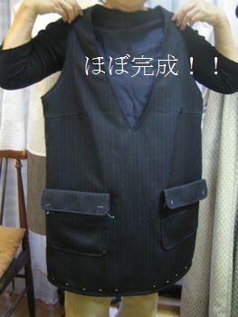 Sui_022