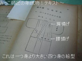 Kmn_008