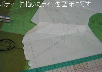 Sui_012