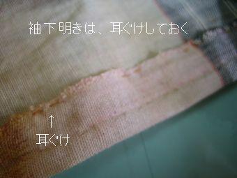 Gennroku6