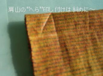 Yotumi_009_2