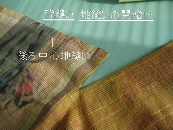 Yotumi_011_2