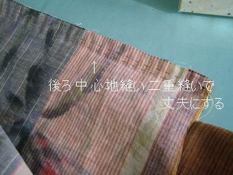 Yotumi_012_2