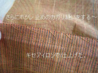 Yotumi_013_2
