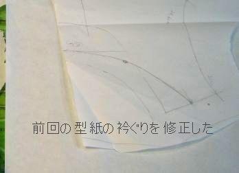 Pm_001_2