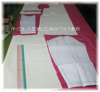 Coat_001_2