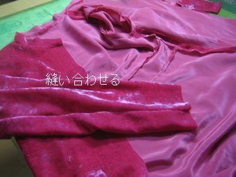 Coat_002