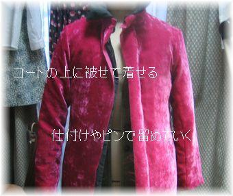 Coat_003