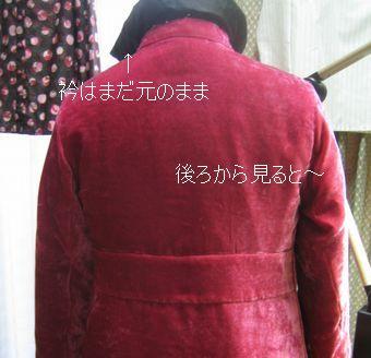 Coat_005