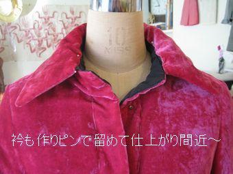 Coat_006