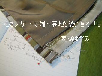 101214_018