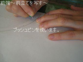 Am_004