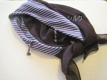 Scarf4s_2