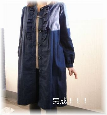 Front_frill_coat