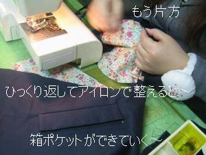 Kouryuukai11_070