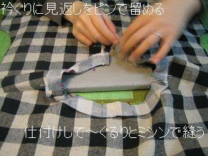 Kouryuukai11_073
