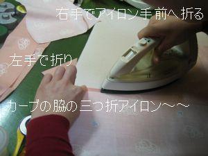 Kouryuukai11_075