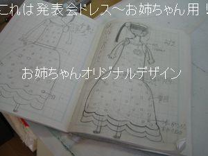 Am_001_2